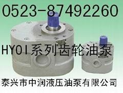 HYOI-100X25油泵