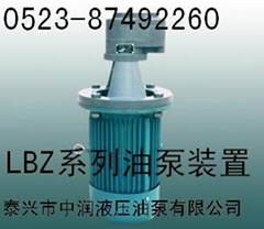 LBZ型立式齒輪泵電機裝置