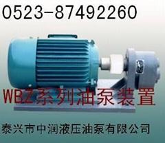 WBZ型臥式齒輪泵電機裝置