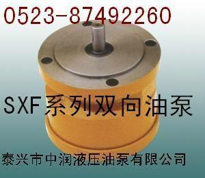 SXF-4.5齿轮泵 1