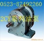 SXF-4.5齿轮泵 4