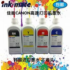 佳能高速打印机染颜料墨水