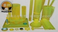 進口韓國PU優力膠黃色PU板棒管材件
