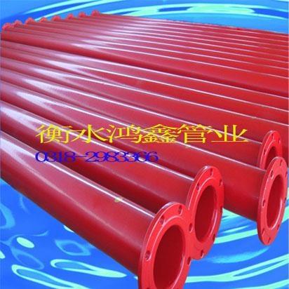 衡水鴻鑫生產鋼塑復合管 5