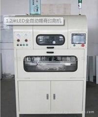 1.2米LED全自動錫膏印刷機