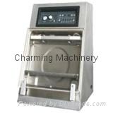 YS-DZ-PT Vertical bag vacuum machine