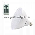 PAR 56 Lampe 12v JACUZZI light 25W 35W