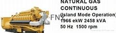 卡特彼勒油田用燃气发动机