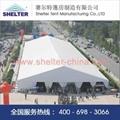 shelter40米跨度铝合金