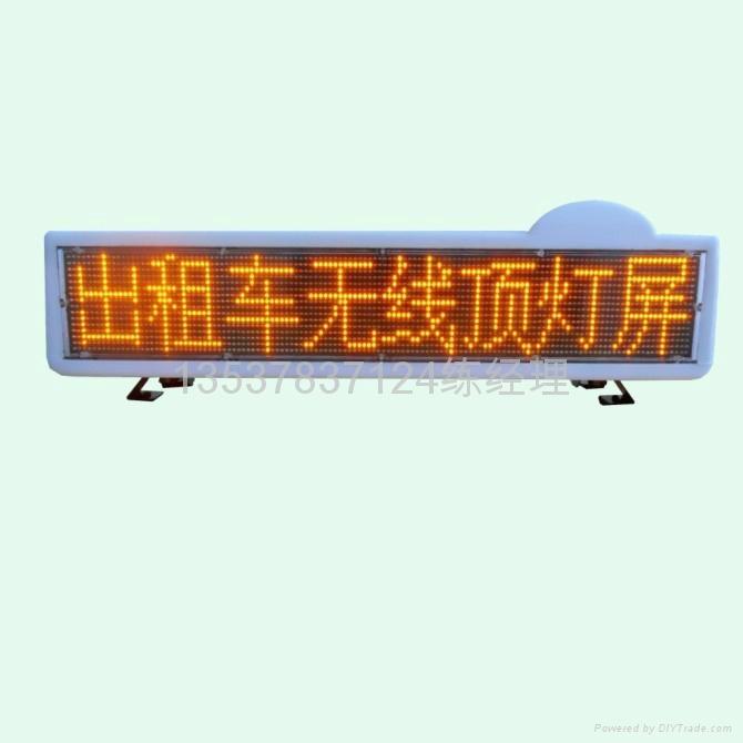 出租車LED廣告屏 1