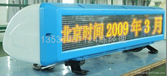 出租車LED廣告屏 3