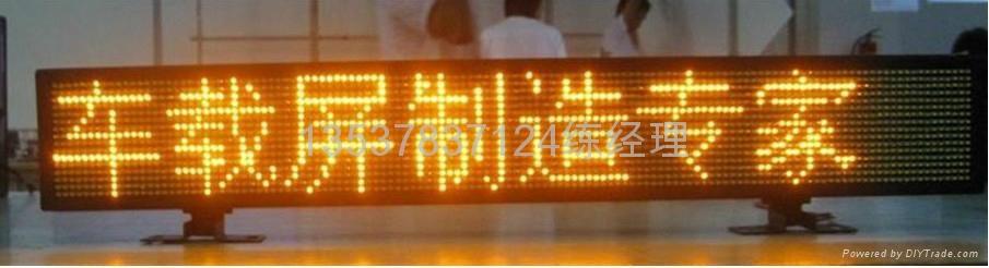 出租車LED車頂屏 2