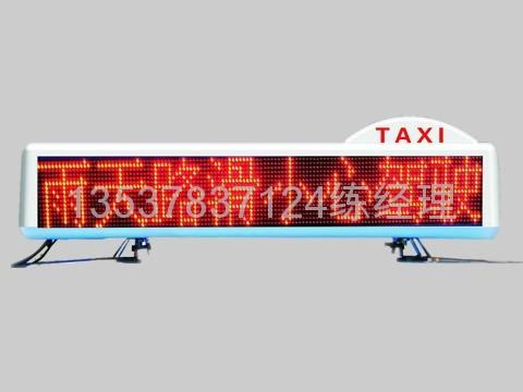 車載LED顯示屏 1