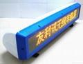 車載LED廣告屏 3