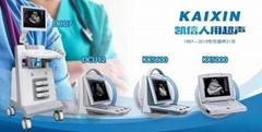 新款全數字推車式彩超多普勒超聲診斷儀