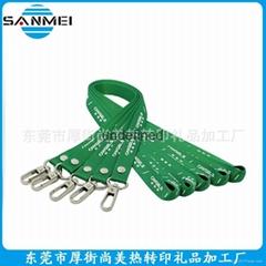 優質熱轉印手機挂繩