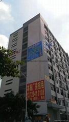 寶隆佳膠袋廠就在深圳公明