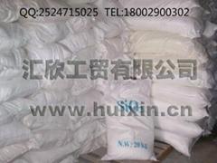 白炭黑二氧化硅树脂轻粉