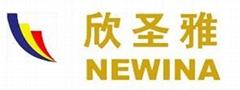 Qingdao Newina International Co.,Ltd