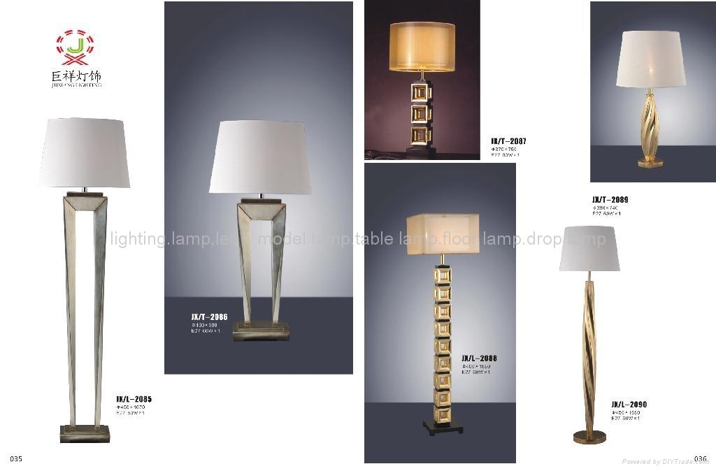 Product catalog - China - www.elvenlamp.DIYtrade.com