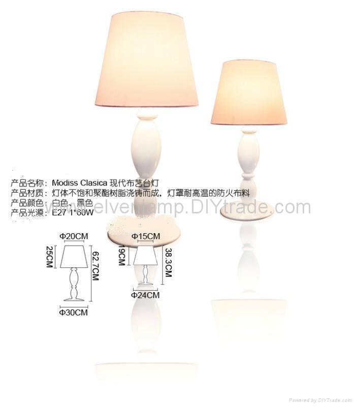 Modiss Clasica new classical luxury fashion sitting room floor lamp lights,LIGHT 3