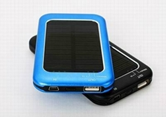 1500mAh portable solar charger
