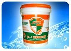 聚合物迎水面防水胶