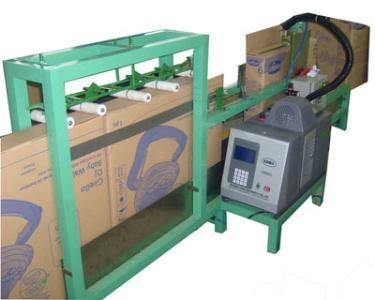 KA-FX—08热熔胶纸箱封箱机  1