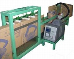 KA-FX—08热熔胶纸箱封箱机