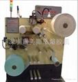 KA—TB—08熱熔膠塗布機
