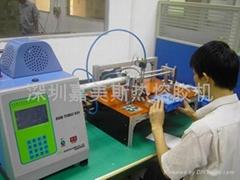 KA-CH-05熱熔膠彩盒自動封盒機