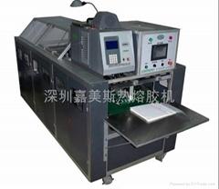 KA—FD—08热熔胶纸袋自动化封底机