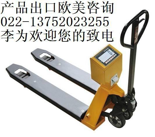 电子叉车秤 1