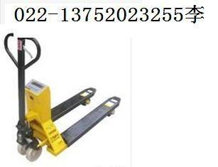 电子叉车秤 3