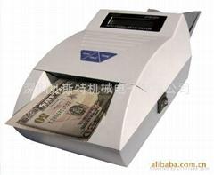 贝斯特美元验钞机