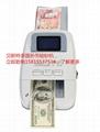 贝斯特多国货币验钞机
