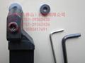 焊接專用刀杆CRDNN2525