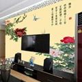 皓业3D无缝个性艺术墙纸壁纸壁