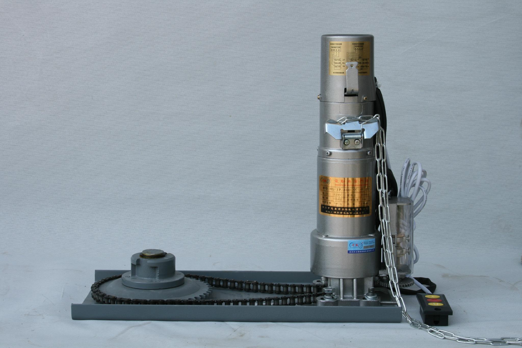 Roller door motor(AC-200KG-1P) 1