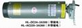 Roller door motor (300KG Tubular motor)