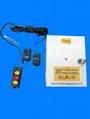 Roller door motor(HL-1300KG-3P) 2