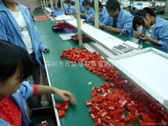 深圳市日益隆科技有限公司