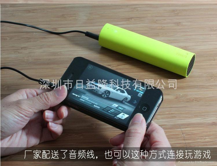 手機音響移動電源 4