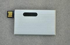 金属卡片U盘