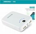 12000 Ma mobile power charging treasure