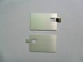 金屬卡片U盤 名片U盤 免費激