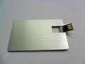 金屬卡片U盤 名片U盤 免費激光LOGO  2