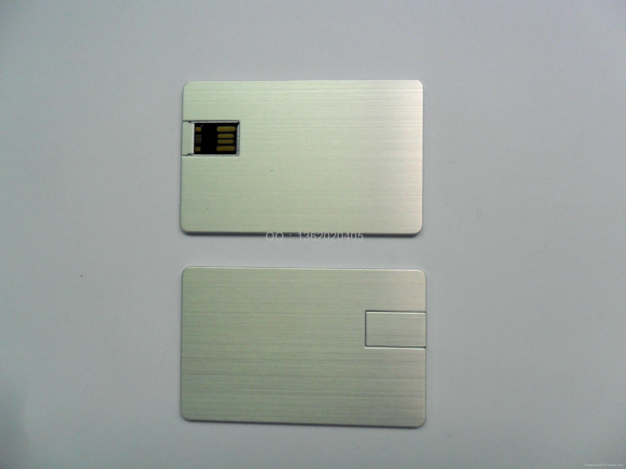 金屬卡片U盤 名片U盤 免費激光LOGO  3