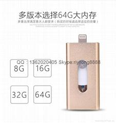 OTGU盤 蘋果手機U盤 三合一多功能U盤 (熱門產品 - 1*)