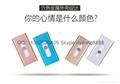 OTGU盤 蘋果手機U盤 三合一多功能U盤 2